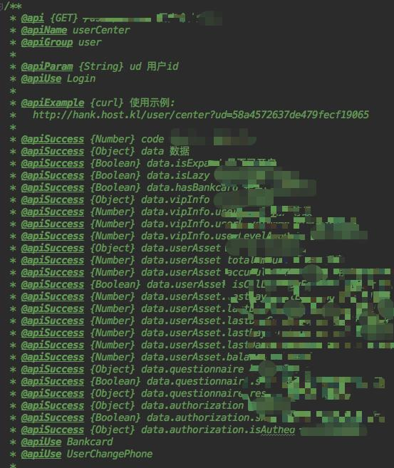 ...享会 API 接口与 Typescript Interface